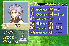 Fire Emblem - FE7if - Character Profile  - my ? stats. - User Screenshot